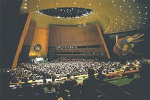 2006 High-Level Meeting on AIDS: Uniting the world against AIDS