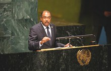 2011 Political Declaration on HIV/AIDS:  Intensifying our Efforts to eliminate HIV/AIDS