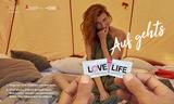 «Auf gehts» – das Kondom als Botschaftsträger der neuen Kampagne LOVE LIFE