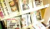 Media Fumbles HIV Decriminalization Bill