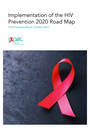 Pace of decline in new adult HIV infections remains short of ambition